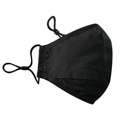 Picture of Commuter Face Mask